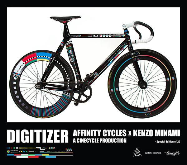 AFFINITY X KENZO MINAMI 'DIGITIZER' TRACK BIKE