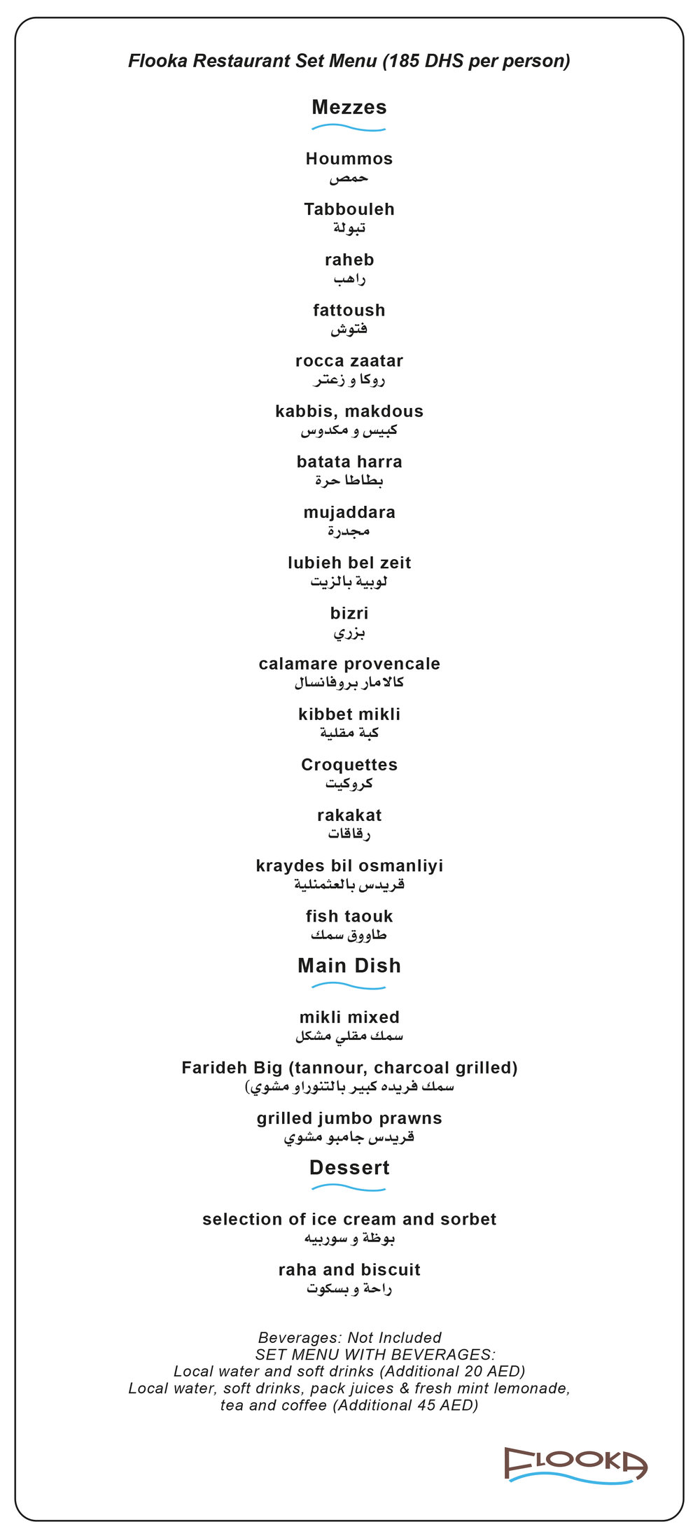Flooka Set Menu 185 Aed(1)-1.jpg