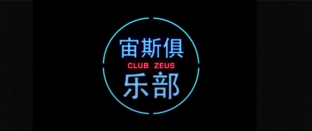 Club Zeus[ Revolver / Les Petites Lumières ]