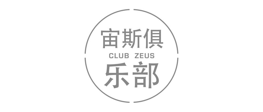 ClubZeus_Maintitle.jpg