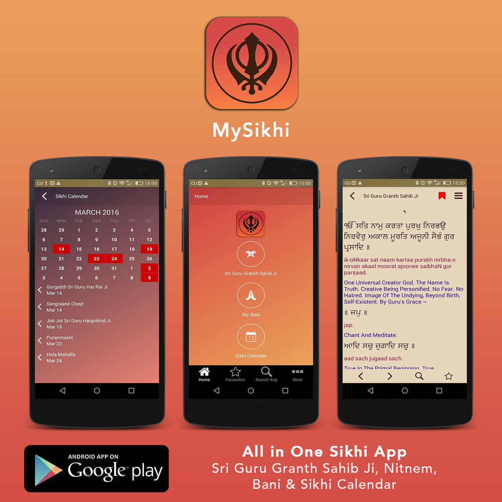 Android Ad mysikhi.jpg