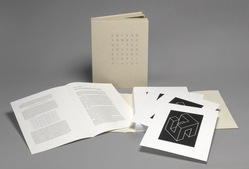 Robert Kirschbaum     The 42-Letter Name,    2009    Print folio/artist's book, letterpress    12 3/4  x 9 3/4 x 1 7/8 inches