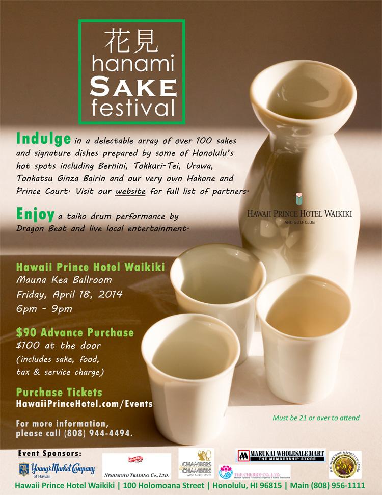 Hanami-Sake-Festival