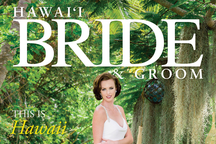 Hawaii-Bride-Cover-SS14-1.jpg