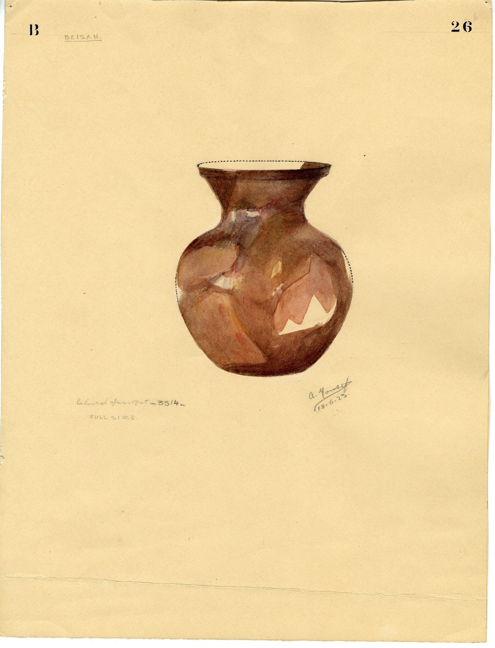 Watercolor of glass pot # 3314, from the Fisher excavations.