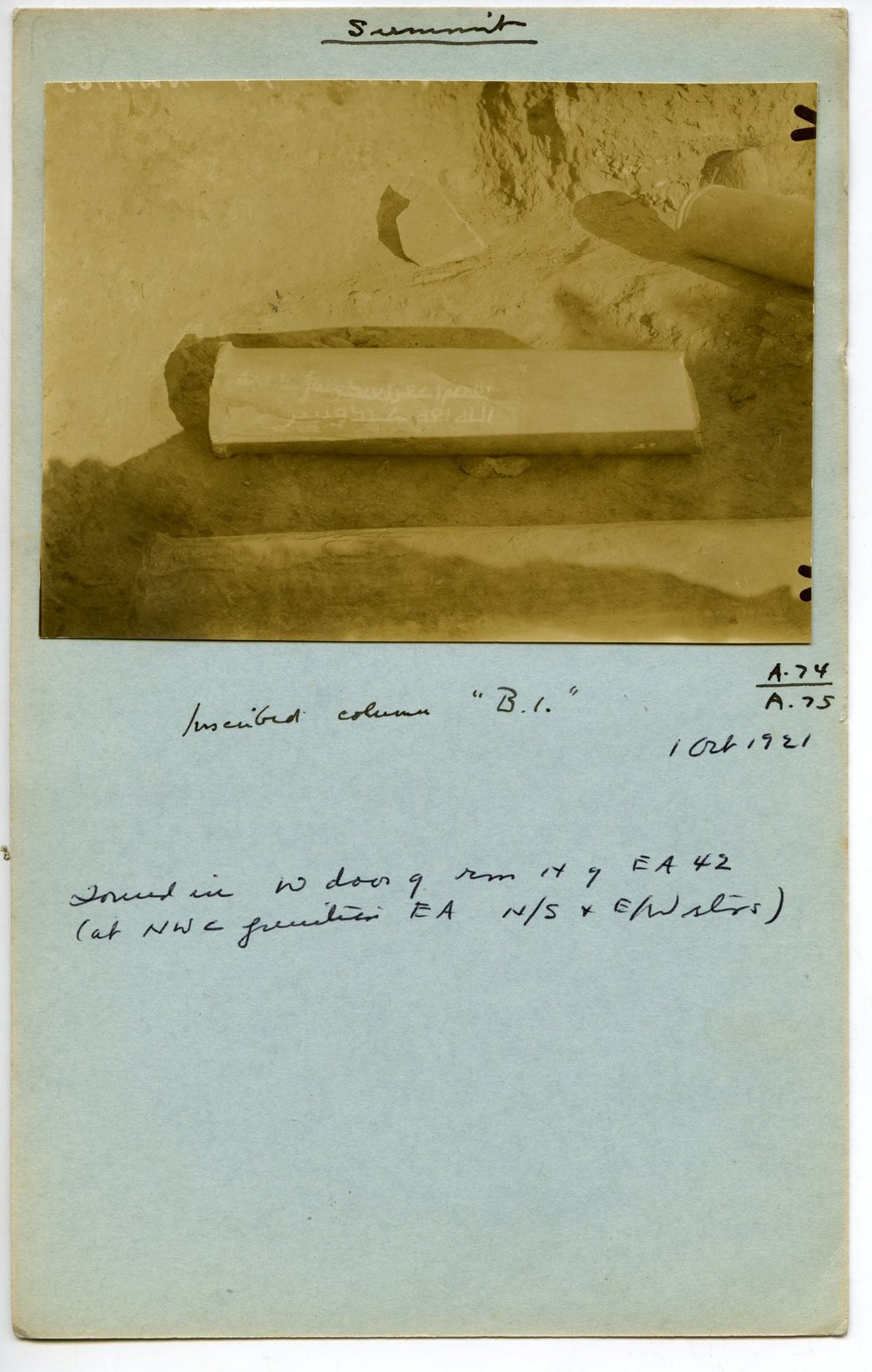 Catalog Entry