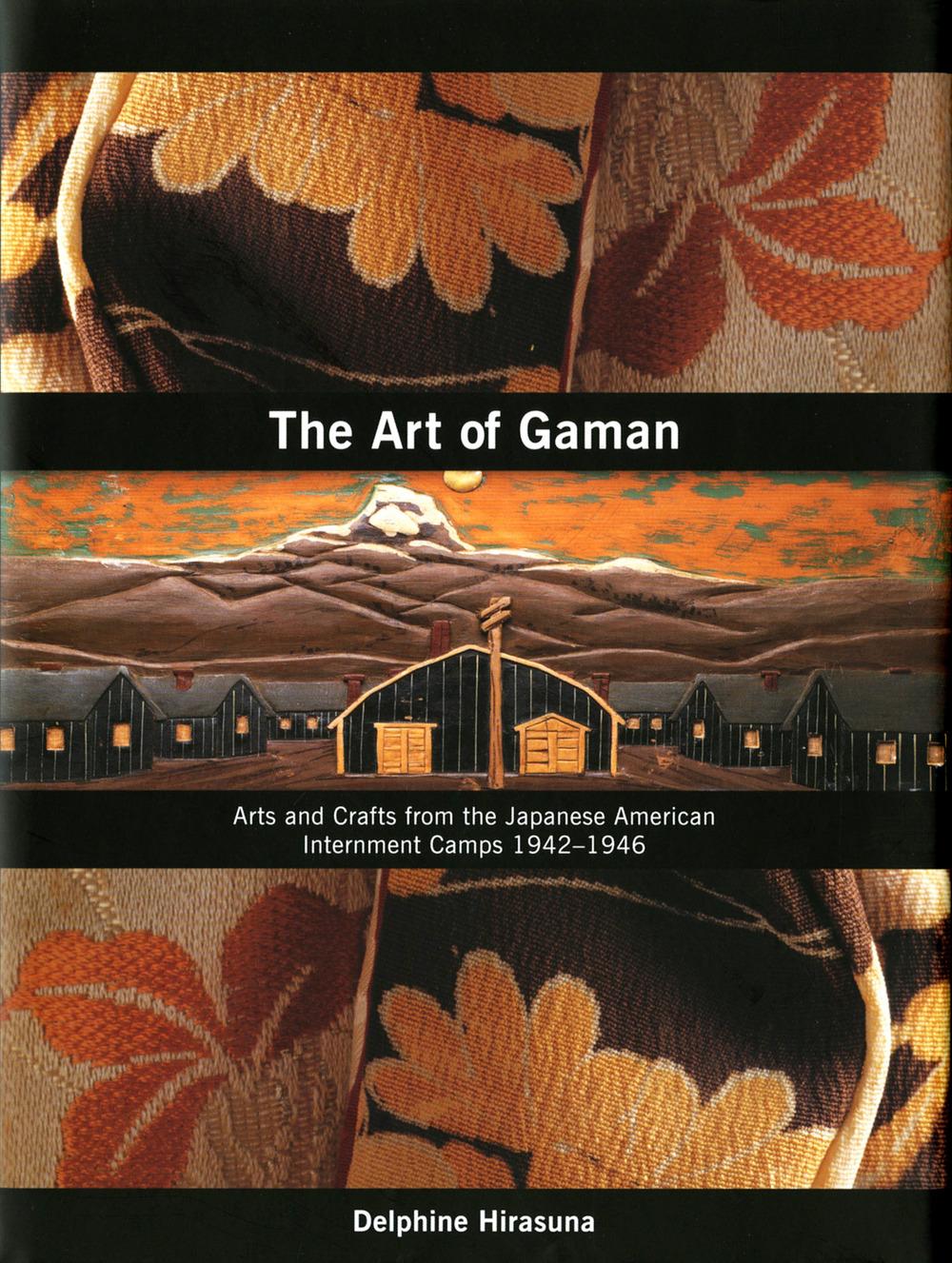 Art_of_Gaman.jpg