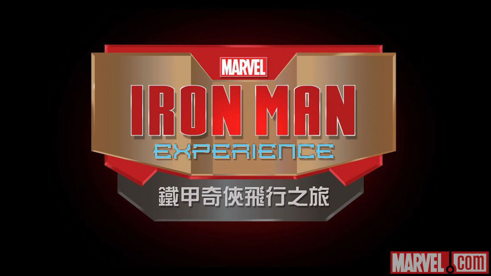 iron-man-experience-01.jpg