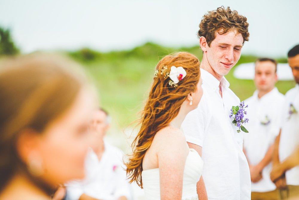 Wrightsville Beach NC Wedding