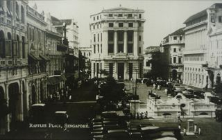 Far centre back of photo shows the old Mercantile Bank Building