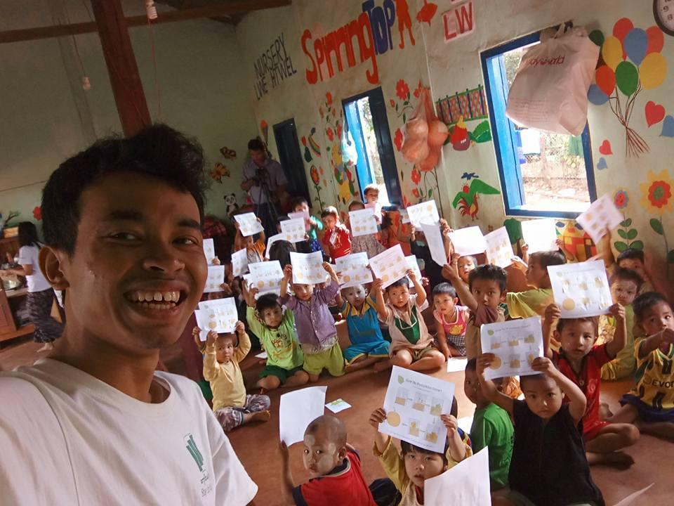 Shan school .jpg