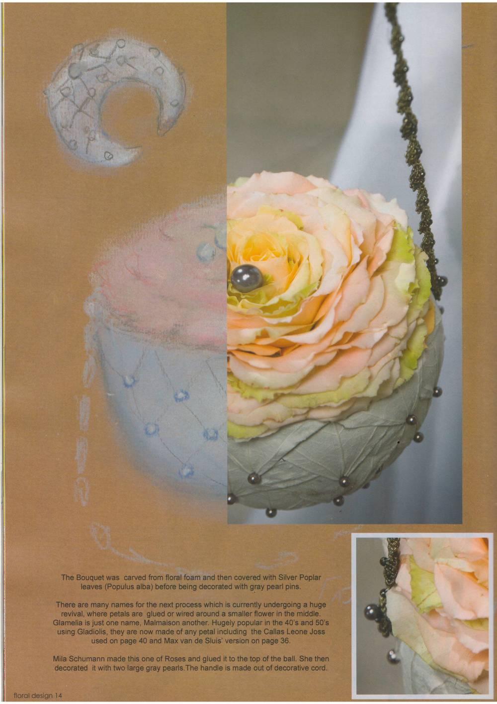 журнал 14.JPG