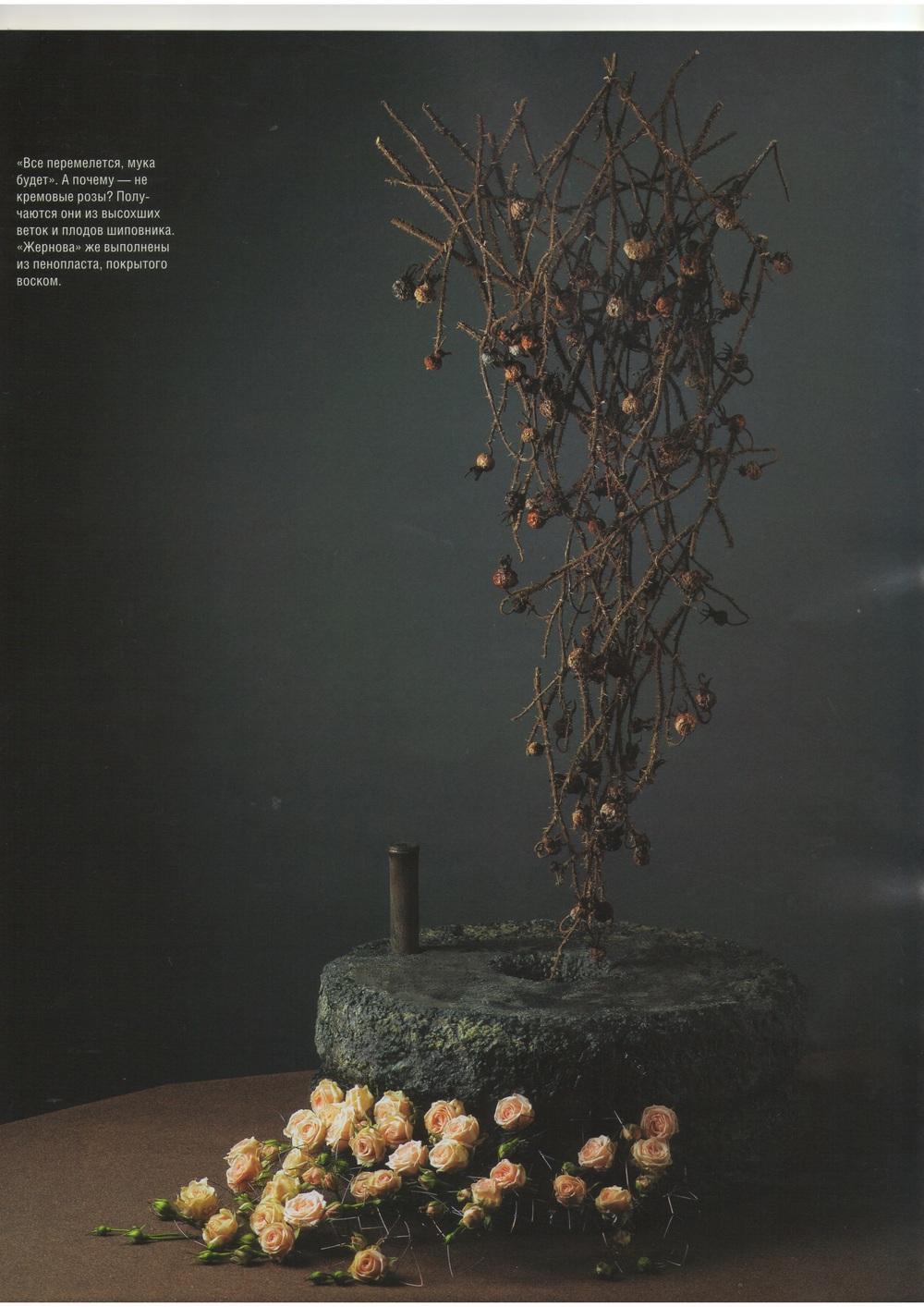 журнал цв 08-2010-4.jpg