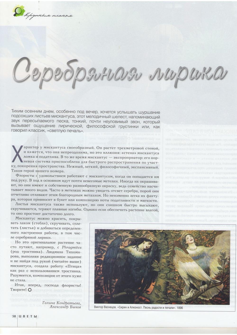 страница 1 11.2010.jpg