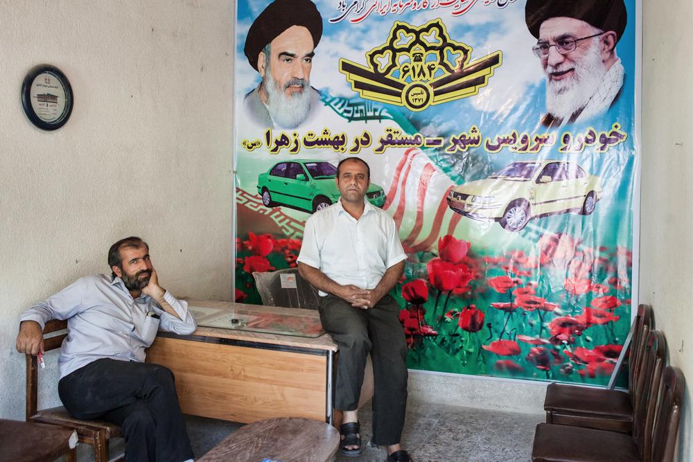 muhammad_fadli_iran_persian_sq0013.jpg