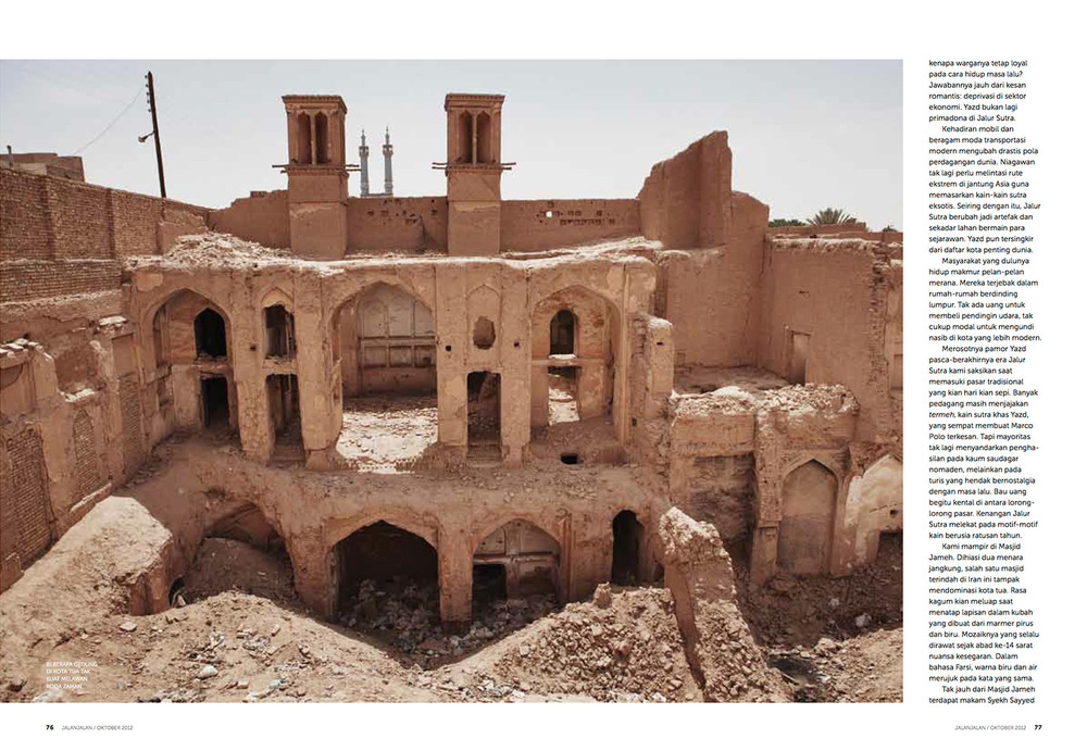 Jalan-Jalan-2012-10-Yazd-04.jpg