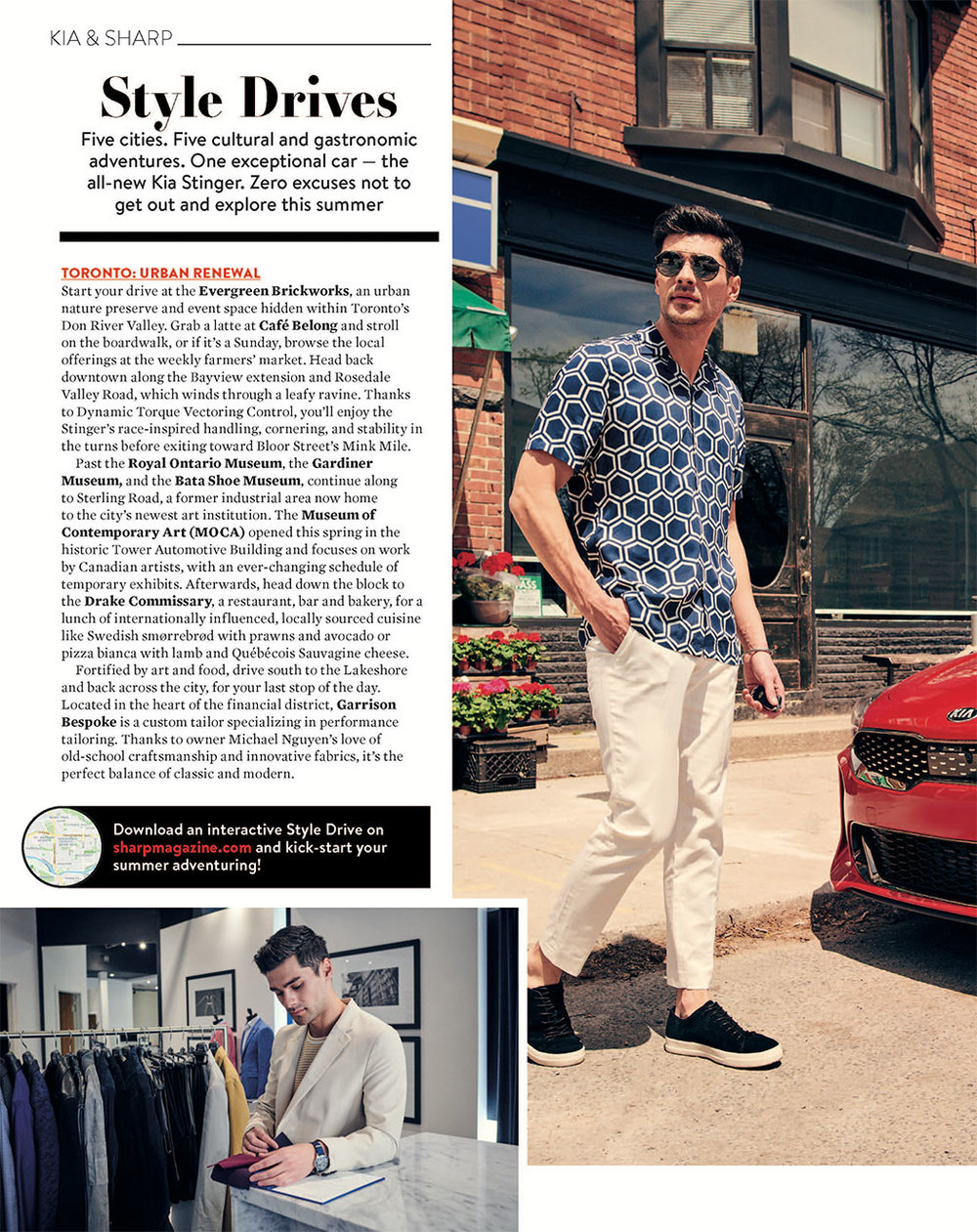 Kia: Style Drives