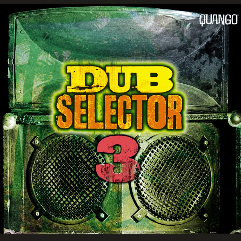 DubSelector_3.jpg