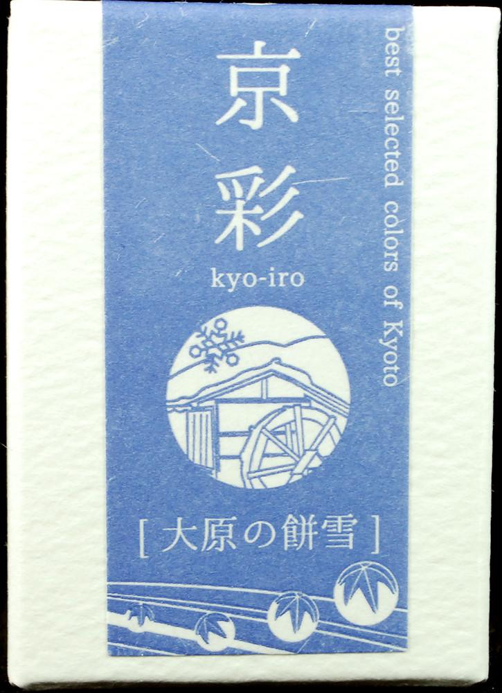 Kyo-iro Box Label - Morning Snow of Ohara