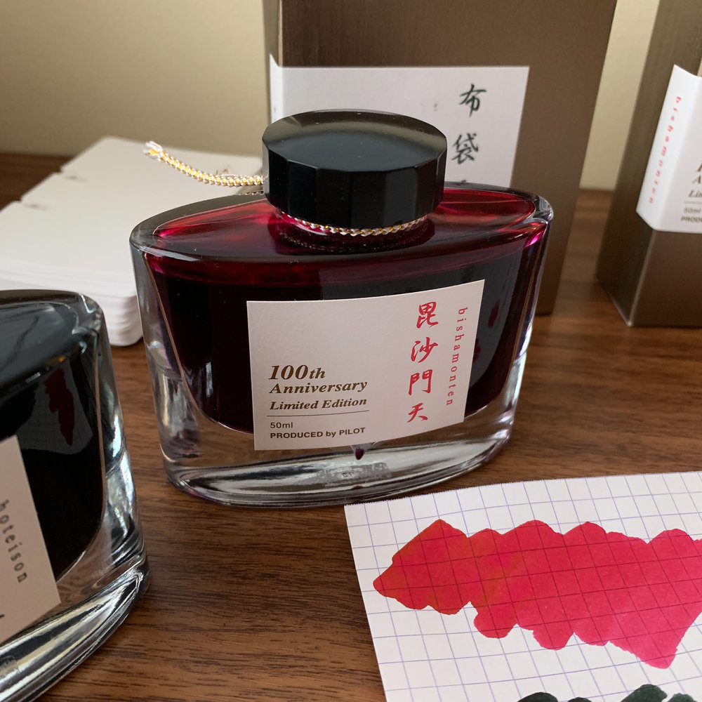 I like the label design - classic, yet still different, and the Iroshizuku ink bottle might be my current favorite. Bishamonten also has a slight gold sheen, which you can barely make out in this photograph. It's subtle and will likely only appear in swabs or particularly wet writing pens.