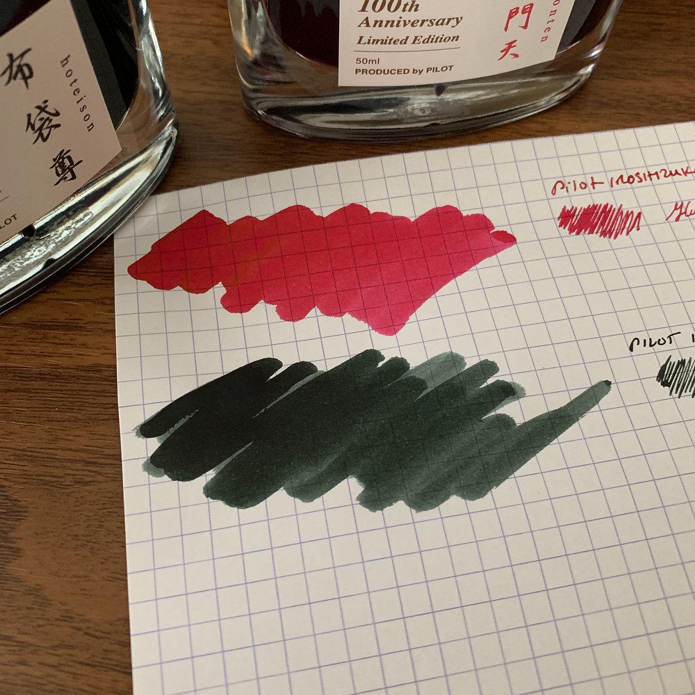 Bishamonten-Hoteison-Ink-Swabs