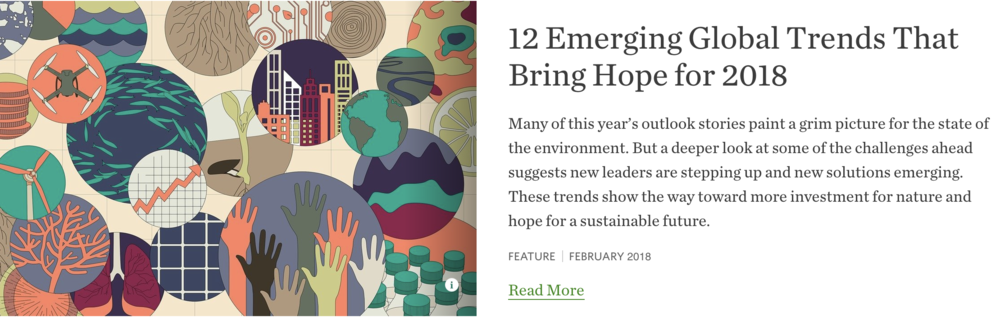 HomePage_EmergingTrends.png