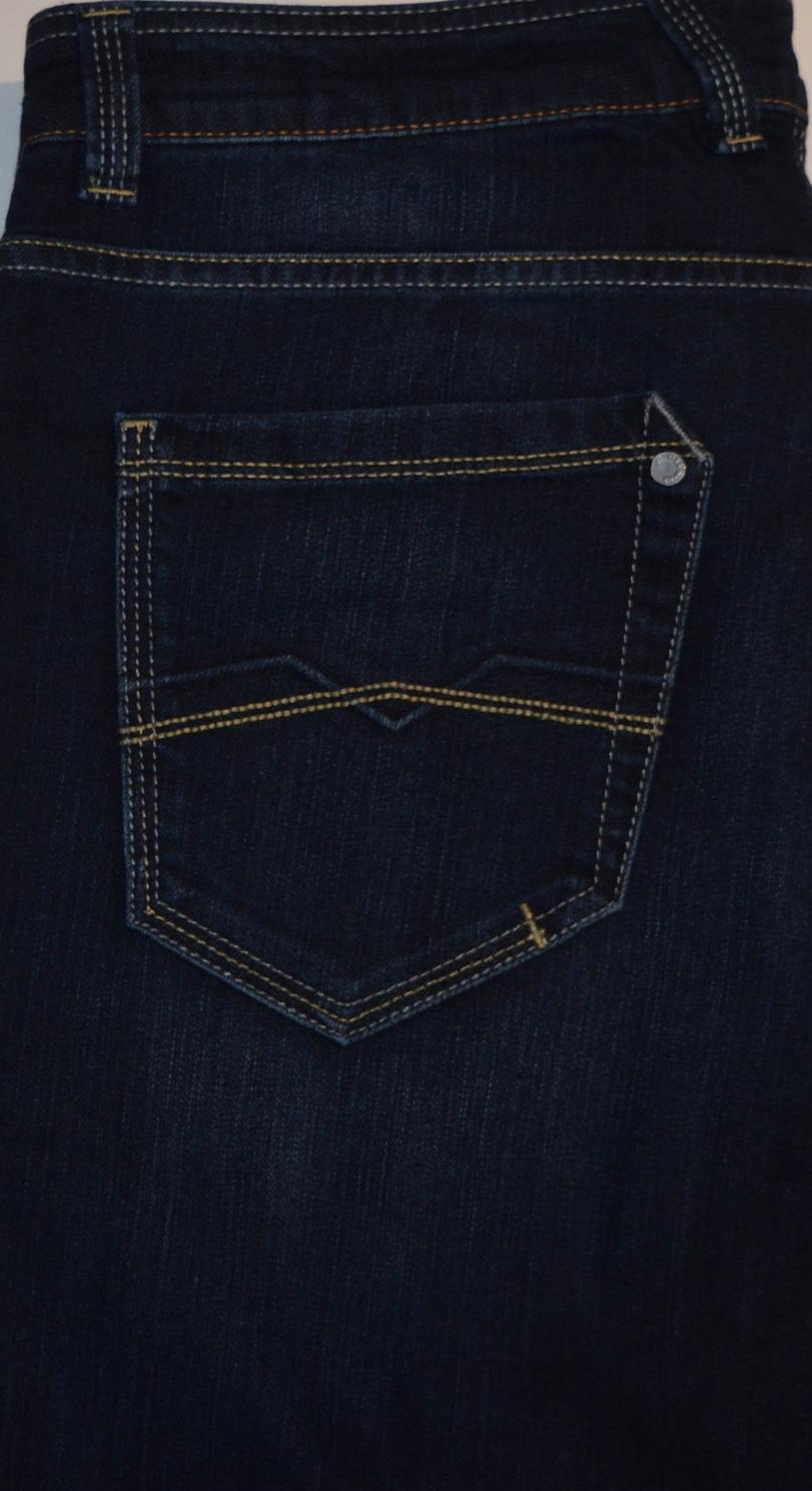 Jeans gardeur denim