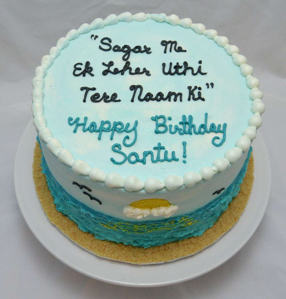 LBC 1432 - Beach Inspirational Birthday Cake.jpg