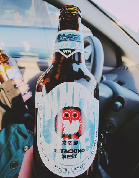 Best Beer.