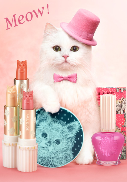 Even if you dont like cats, these are pretty cute. And there from Paul and Joe, the same designers as my Alice lipsticks.    http://puffinsnest.tumblr.com/post/806080343
