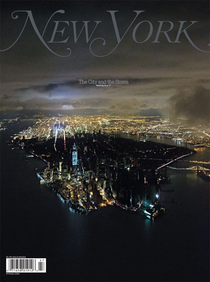nevver: New York Magazine