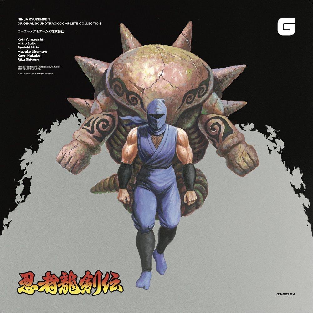 GS-003+GS-004   忍者龍剣伝  オリジナルサウンドトラックコンプリートコレクション 配信・CD・アナログレコード盤