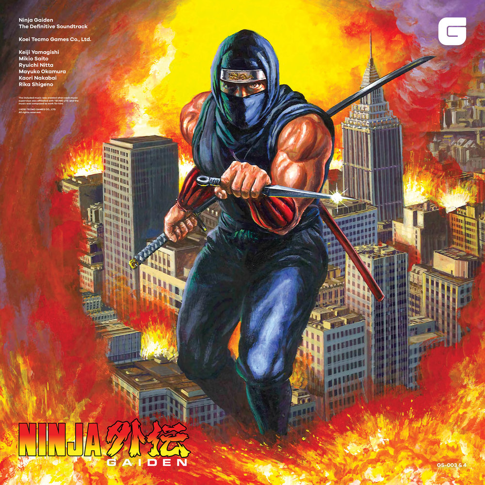 Ninja Gaiden The Definitive Soundtrack Vol. 1+2 LP: ¥12,500