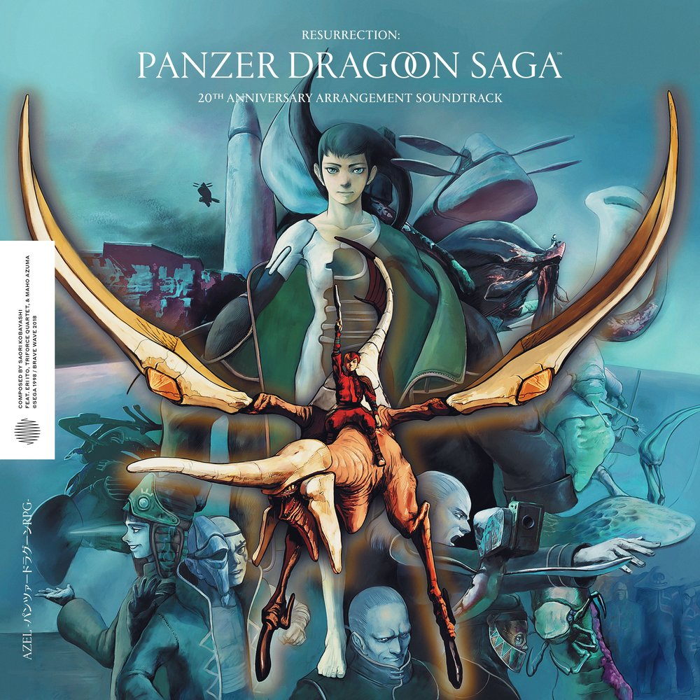 "Front Cover of Vinyl Edition with English title ""Panzer Dragoon Saga"""