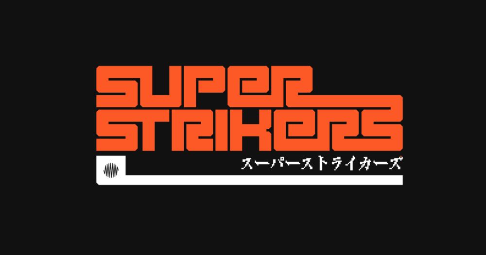 Logo design by Cory Schmitz
