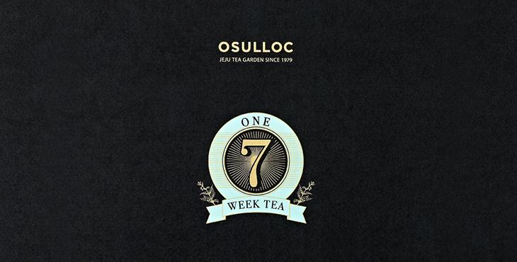 Osulloc_Scene_01.jpg
