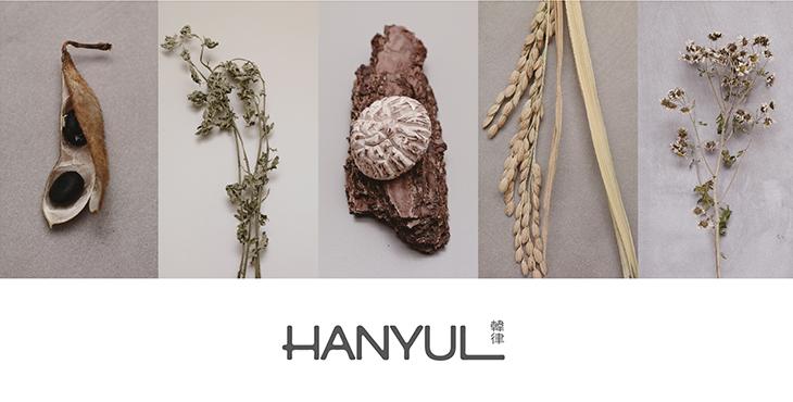 HANYUL_05.jpg