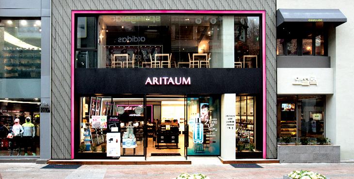 ARITAUM_busan_01.jpg