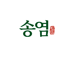 Songyum<br>송염