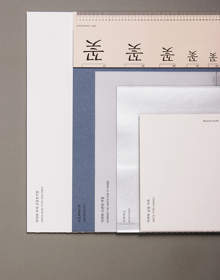 Arita Buri_Press Kit_04.jpg