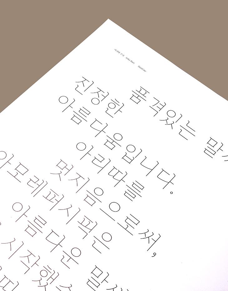 Arita Buri_Press Kit_01.jpg