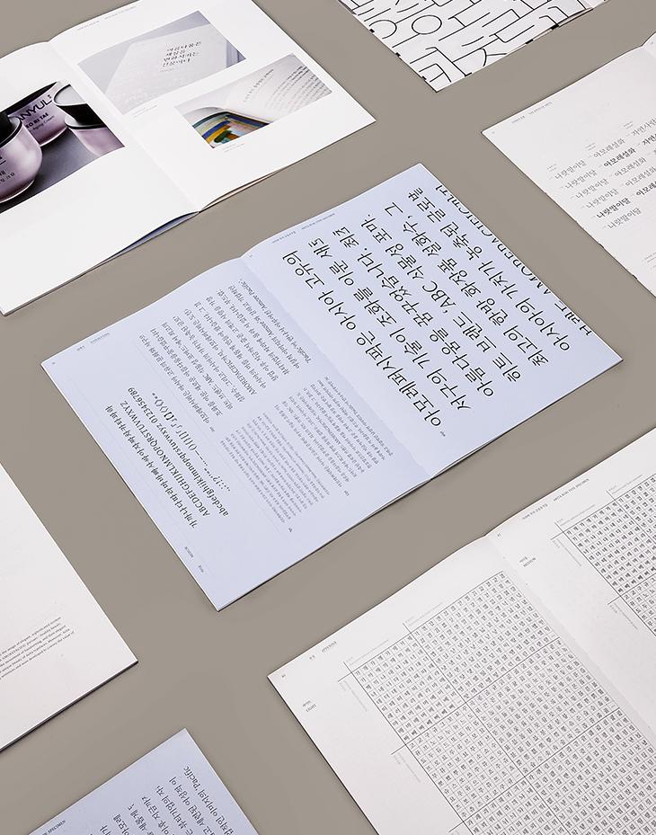 Arita Buri_Press Kit_03.jpg