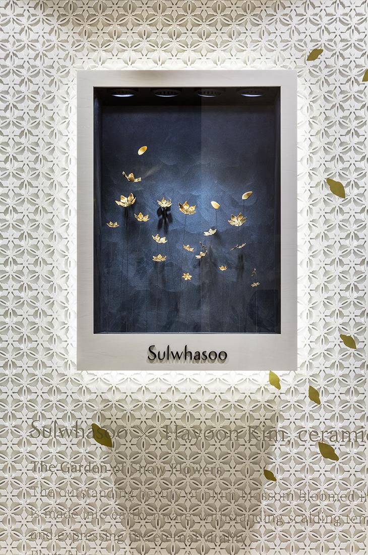 sulwhasoo_10.jpg