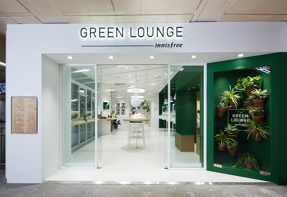Greenlounge_1.jpg