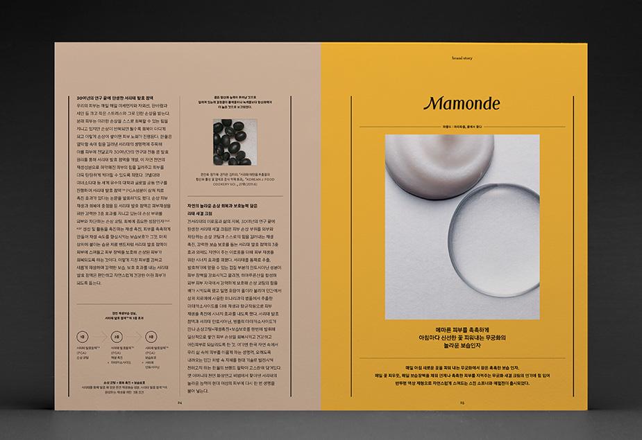 Aritaum_Magazine_2.jpg