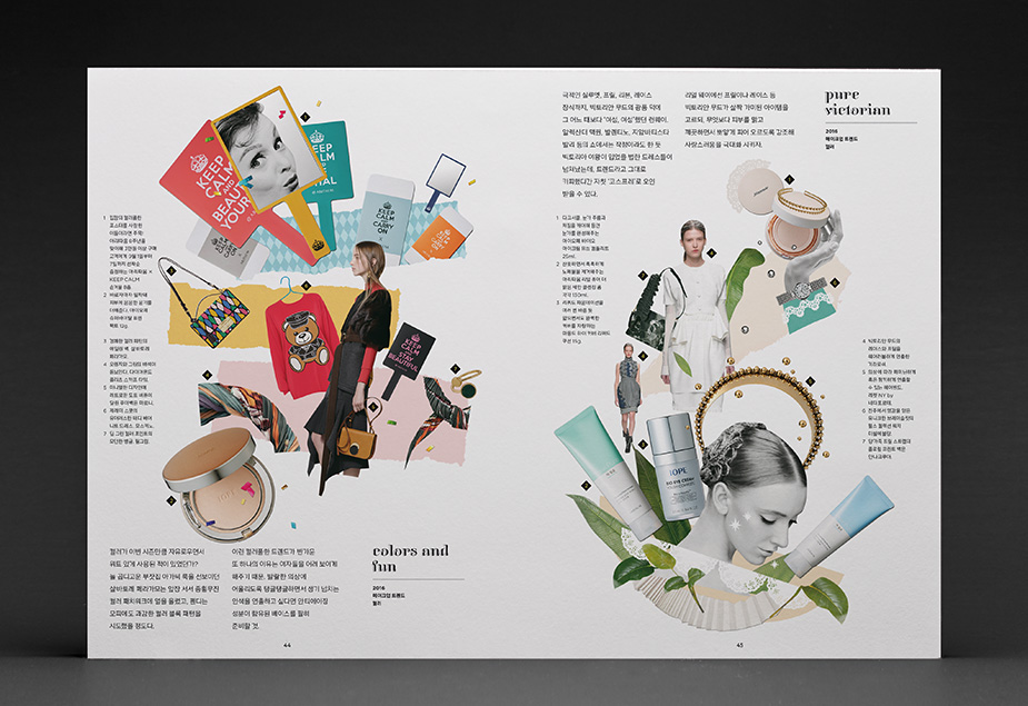 Aritaum_Magazine_4.jpg