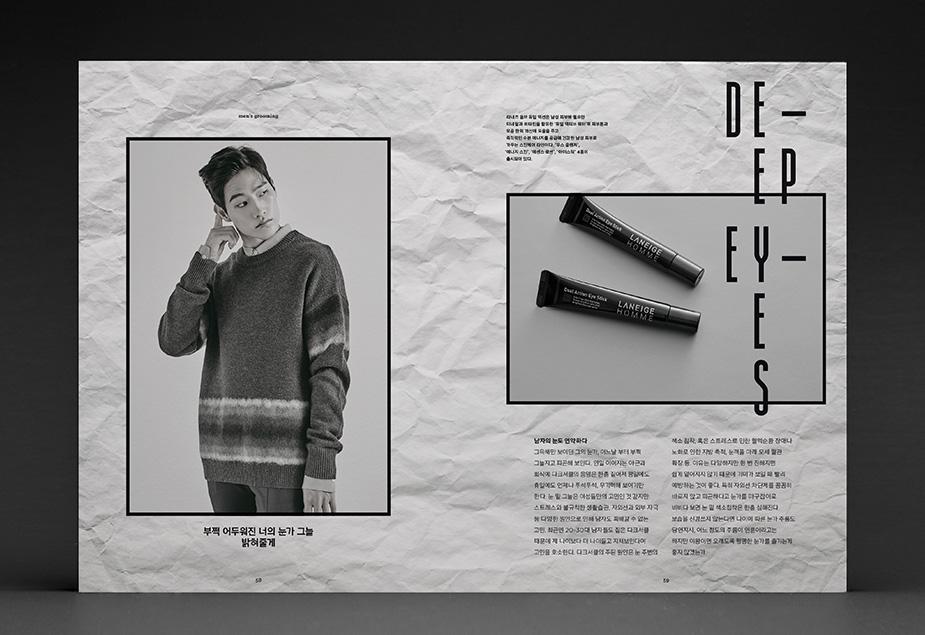 Aritaum_Magazine_6.jpg