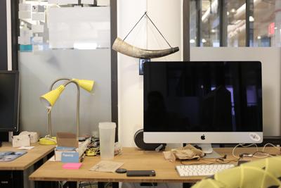 Peek's workspace.