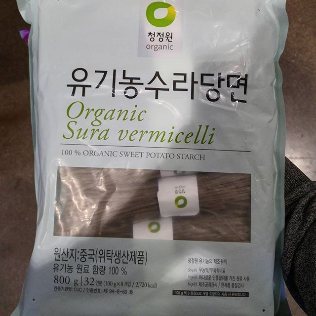 Just struck gold at the Torrance H-Mart #cookuary #organic  #sweetpotatonoodles #paleo #japchae #safestarch
