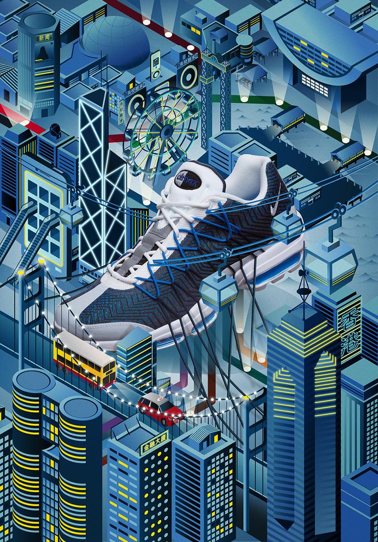 Nike Air Max 95 Ultra Jacquard Blue And White
